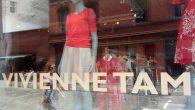 40 Mercer Street Manhattan New York New York Fashion 2014