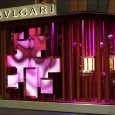 Experience Bulgari at Basel as the Roman Maison celebrates Baselworld 2017. BVLGARI seized Basel with an exquisite collection of seductively innovative designs and new world records. The madly desirable collection […]