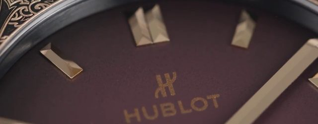 Hublot, the art of Fusion concept in Watchmaking, combining exotic materials in Swiss watches. Discover the world of Hublot on: Website: http://www.hublot.com/ …