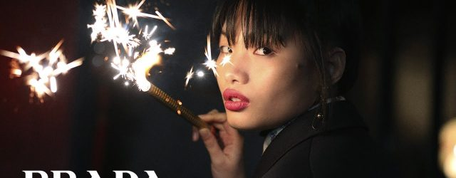 The journey to come back home and stay with the family lies at the heart of the Lunar New Year. Prada captures Chinese top model Chun Jin and her real […]