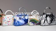 For the third year in a row, Louis Vuitton has invited six internationally acclaimed artists to use the Capucines as their blank canvas. Attesting to the classic bag's ability to […]